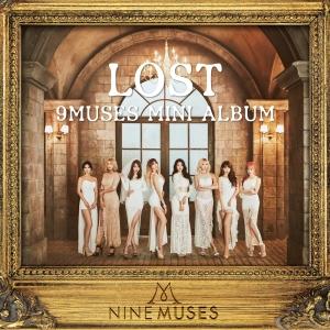 Nine Muses Lost